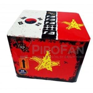 Korea Star 49s Super Power